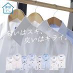 ストレッチシャツ メンズ ビジネス ノーアイロン 長袖 ストレッチ ワイシャツ Yシャツ 形態安定 動きやすい 形状記憶 ボタンダウン レギュラー