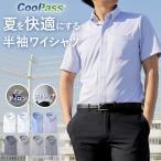 ニットシャツ 半袖 ワイシャツ ノーアイロン 形態安定 メンズ Yシャツ ストレッチ 動きやすい ポロシャツ ゴルフ 出張 クールビズ