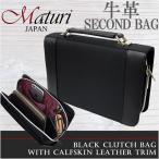 Maturi 革小物 マトゥーリ 鞄 メンズ MT-16BK セカンドバッグ カバン バック 紳士用 黒 レザー 本革 革 牛革 ラウンドファスナー