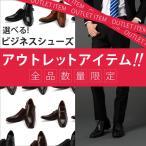 smartbiz_smartbiz-shoes001