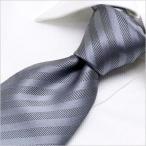 洗えるネクタイ スマートな7cm幅 ネクタイ ウォッシャブル メンズ 紳士用 グレー シルバー ストライプ