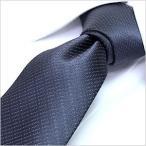 洗えるネクタイ スマートな7cm幅 ネクタイ ウォッシャブル メンズ 紳士用 グレー シルバー