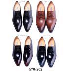 ショッピングエナメル ビジネスシューズ 革靴 本革 オックスフォード ポインテッドトゥ 紐靴570-202