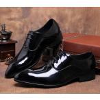 ショッピングエナメル エナメルシューズ ブラック ドレスシューズ 内羽根式 ビジネス カジュアル 黒 75807