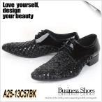 ショッピングエナメル ビジネスシューズ 本革 ドレスモード 上品 黒 コンビ A25-13C57BK