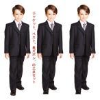子供 スーツ キッズ 縦縞 スーツ 子どもスーツ  フォーマルスーツ ジャケット/ベスト/ズボンの3点セット 子供用スーツ 七五三 卒業式 入学式