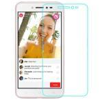 ショッピングLIVE ASUS ZenFone Live ZB501KL 保護フィルム ガラスフィルム 液晶保護フィルム 9H