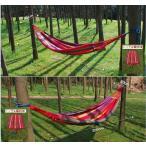 ショッピングハンモック ハンモック キャンプ用寝具 アウトドア レジャー 一人用 キャンプ 野外 癒し 睡眠