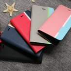 Huawei p9 ケース カバー 手帳 手帳型 手帳型ケース メール便 送料無料