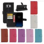 ショッピングGALAXY Galaxy S8 ケース SC-02J SCV36 カバー 手帳 手帳型 手帳型ケース