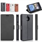 Asus Zenfone 4 Max ZC520KL ケース ZC520KL カバー Zenfone 4 Max 手帳型ケース zenfone4 マックス スマホケース メール便 送料無料