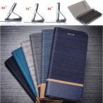 ショッピングLite Huawei nova lite2 ケース novalite2 カバー lite 2 ファーウェイ ノバ ライト2   手帳 手帳型 手帳型ケース メール便 送料無料