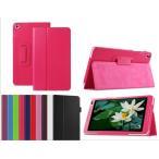 ショッピング Docomo dtab d-01G ケース Huawei MediaPad M1 8.0 カバー  3点セット 保護フィルム タッチペン