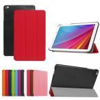 Qua tab02 606HW SoftBank Y!mobile ケース au Qua tab 02 カバー HWT31 huawei MediaPad T2 10.0 Pro 3点セット 保護フィルム タッチペン