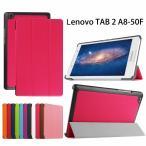 Lenovo TAB3 ケース 601LV 602LV カバー 8インチ tab2 softbank 501LV 8インチ 3点セット 保護フィルム タッチペン
