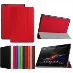 Xperia Z2 tablet ケース SO-05F カバー SOT21 SGP511 SGP512 3点セット 保護フィルム タッチペン