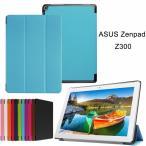 ASUS ZenPad 10 Z300M ケース カバー Z300CL 3点セット ZenPad for Business M1000C 保護フィルム タッチペン
