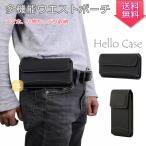 ウエストバッグ ウエストポーチ ベルトポーチ スマホ入れ メンズポーチ 腰 軽量 耐衝撃 xperia iPhone 最大6.9インチ 携帯収納 横型 縦型 ビジネス用