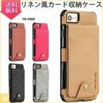 Yahoo!hello caseiphone8 iphone XS カードホルダー付きスマホケース iphone8plus iphoneX iphone7PLUS 衝撃吸収 リネン風PUレザー カバー オシャレ 男性 女性