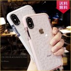 iPhone 13 ケース iPhone 13 Pro iphone 11 12mini iphone XS キラキラ クリア 透明スマホケース iphone8 iPhone SE(第2世代) シンプル 背面保護カバー 軽量