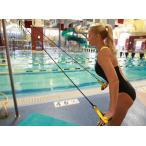 競泳 水泳 スイミング パドル トレーニング 練習 器具 チューブ 筋力 ストローク 強化