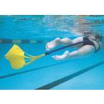 ドラッグベルト 水中 レジスタンス パラシュート 競泳 水泳 スイミング 練習 トレーニング ストレッチコード