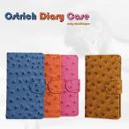 ショッピングKYOCERA KYOCERA DUGNO E ケース DIGNO F カバー 503KC ケース 手帳 シムフリー ソフトバンク softbank 携帯カバー