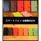 ショッピングKYOCERA KYOCERA DIGNO G ケース DIGNO G カバー 601KC ケース 手帳  ソフトバンク softbank 携帯カバー
