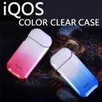 ■対応機種:IQOS   ■キーワード :  IQOS アイコス アクセサリー ケース  IQOS ...