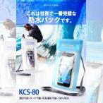 全5色 防水ケース 防水 パック ポーチ 財布 簡単 カメラ