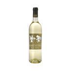フェーゴ モスカテル 名入れワイン