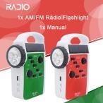 懐中電灯防災ラジオRD399 2300mAh大容量 AM/FMラジオ  ソーラー充電 手回し発電 スマホ充電可能  Bluetooth機能付き TFカード使用可