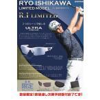 スワンズアドバイザリー契約選手石川遼プロ限定モデル SPB-0714-RI19-MAW