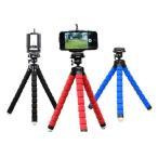 くねくね三脚 スマホ用三脚 デジカメ デジタルカメラ iphone ス