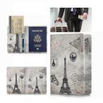 パスポートカバー ケース 海外旅行用品 航空券トラベル パスポートケース マルチケース チケットケース 通帳ケース おしゃれ シンプル メール便送料無料
