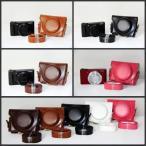 SONY Cyber-shot DSC-HX90V ケース DSC-WX500 カメラケース  HX90V WX500 カバー カメラーカバー バック カメラバック