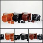 Canon PowerShot G3 X カメラケース G3X ケース カバー