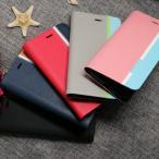 ショッピングLIVE ASUS ZenFone Live ZB501KL ケース カバー 手帳 手帳型 手帳型ケース ゼンフォン ライブ