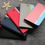 Asus ZenFone 3 ZE520KL ケース ZenFone3 カバー 手帳 手帳型 手