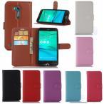 ZenFone Go ZB551KL ケース ZB551 カバー  手帳 手帳型ケース