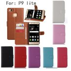 Huawei p9lite ケース p9 lite カバー 手帳 手帳型ケース 手帳型