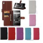 ショッピングsony Sony Xperia Z5 Premium ケース SO-03h カバー 3点セット