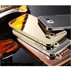 Galaxy S6 ケース バンパー アルミ 鏡 バンパーケース GalaxyS6 カバー SC-05G
