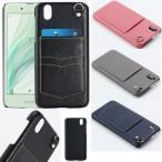 au Qua phone QZ ケース KYV44  カバー KYOCERA キュア フォン 京セラ カード収納 耐衝撃 スマホケース スマホカバー メール便送料無料