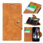 docomo SO-01L ケース Xperia XZ3 カバー au SOV39 手帳 手帳型 手帳型ケース softbank 801SO スマホケース ドコモ SO01L ソニー エクスペリアxz3