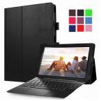 Lenovo ideaPad Miix 310 ケース Lenovo 2in1 カバー 80SG00APJP 3点セット 保護フィルム タッチペン