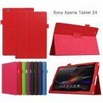 Xperia Z4 tablet ケース SO-05G/SOT31 SGP712JP カバー 3点セット 保護フィルム タッチペン
