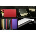 HUAWEI MediaPad T2 10.0 Pro ケース Qua tab 02 AU HWT31 カバ