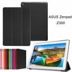 ASUS ZenPad 10 Z300M ケース カバー Z300CL 保護フィルム