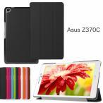 ASUS ZenPad 7.0 Z370C ケース  Z370KL/Z370CG カバー 3点セット 保護フィルム タッチペン おまけ z370 フィルム スタンドケース スタンド  送料無料 メール便